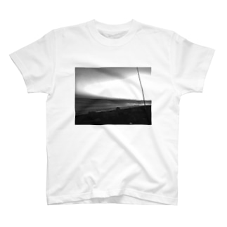 The morning comes to consciousness T-shirts