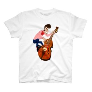 Bass  man! T-shirts