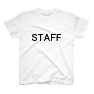 スタッフ STAFF が着用するやつ T-shirts