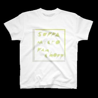 record mizukoshiのsuppa micro pamchopp 1 T-shirts