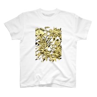 獣太平記 野の獣組 Tシャツ