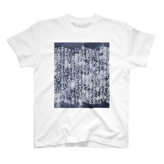 YukigaT - 世界平和 T-shirts