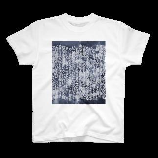 Commune DiscのYukigaT - 世界平和 T-shirts