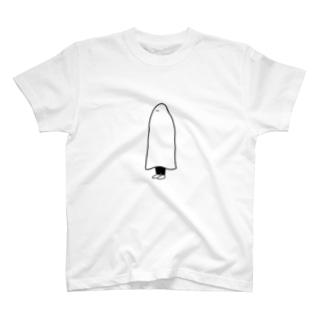 人見知り T-shirts