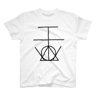 MADViRUS TOVW Tシャツ T-shirts