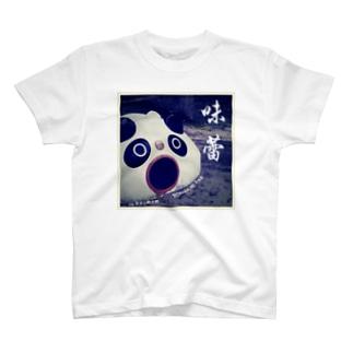 tonguetxt 味蕾 T-shirts