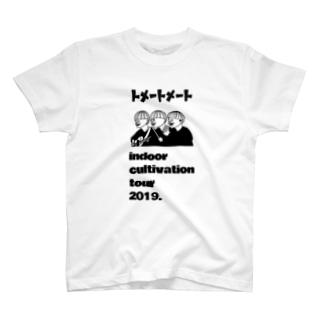 トメートメート T-shirts