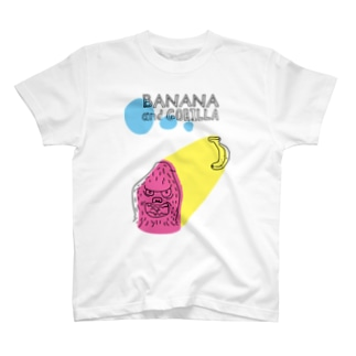 and ゴリラ T-shirts