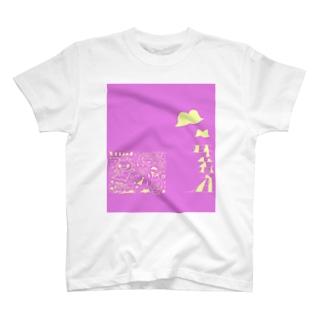 ヒゲにゃT!【パープル】 T-shirts