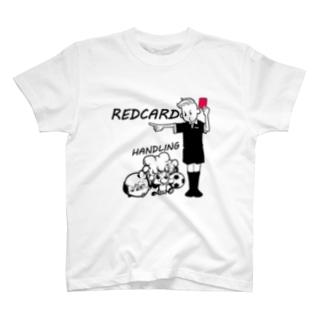 千田純生のレッドカードさん T-shirts