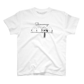 ぎゅぎゅっとシマエナガ T-shirts