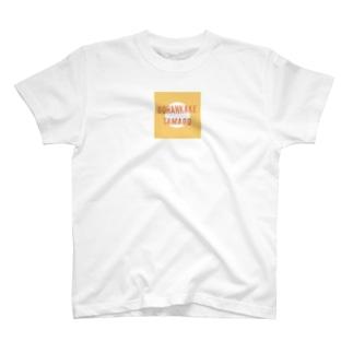 ゴハンカケタマゴ T-shirts