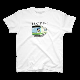 仙台弁こけしの仙台弁こけし(いぐすか仙台) Tシャツ