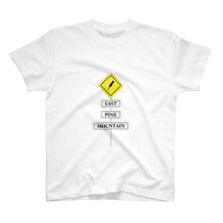 #47 「YAKITON」~東松山市~ T-shirts