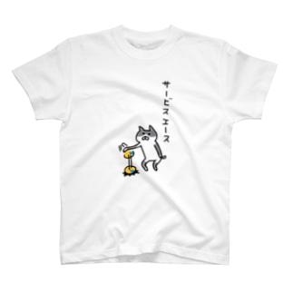 バレーボール ネコとサービスエース T-shirts