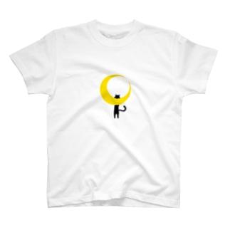 MoonCat_Yellow T-shirts