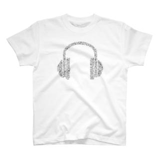 ヘッドフォン -1- T-shirts