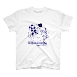 花束人間 T-shirts