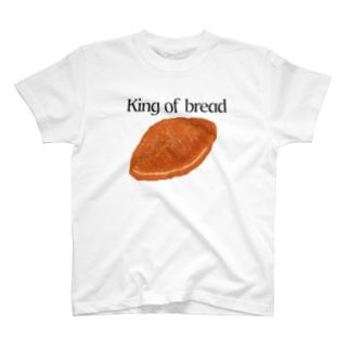 カレーパンが食べたい T-shirts