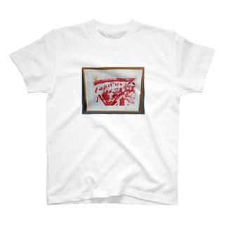 火山 T-shirts