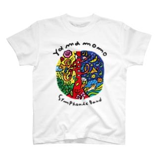 やまももさんの世界 T-shirts