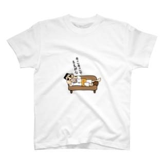 ステテコおやじ T-shirts