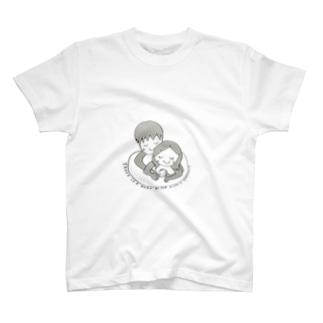 妻のお腹には赤ちゃんがいます☆ T-shirts