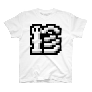 珍老師 T-shirts