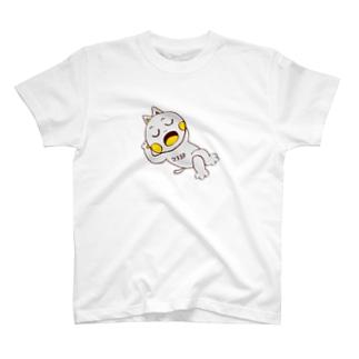 ダサめのねむネコ T-shirts