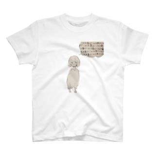 これは夢だ T-shirts