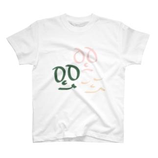 めいる T-shirts