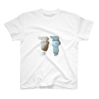 いない いない ばぁ。 T-shirts