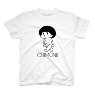 はだかんぼチムニー T-shirts