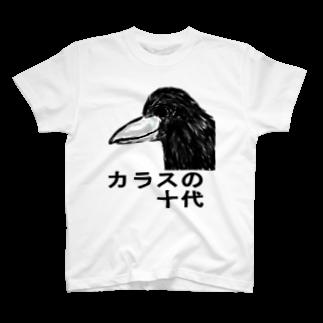 Danke Shoot Coffeeのカラスの10代 T-shirts