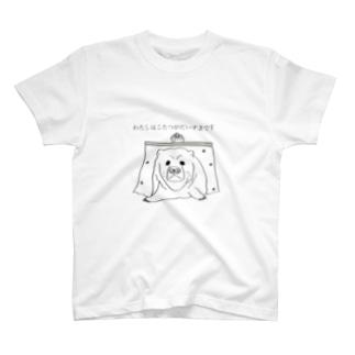 こたつだいすきクマさん T-shirts