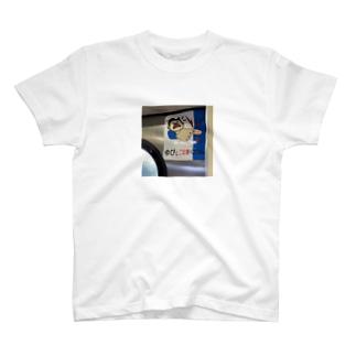 ゆびにご注意 T-shirts