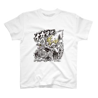 イカすぜ SpeedSquid T-shirts