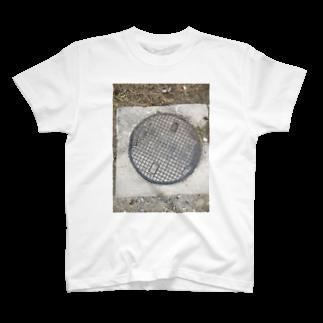 shonkunのどこかのまんほーる T-shirts