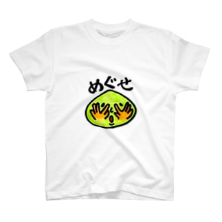 津軽弁 T-shirts