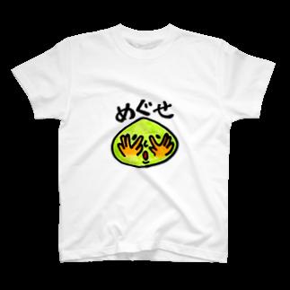 みずうろこの津軽弁 T-shirts