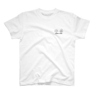 じゃがまるとイカりんの日常(手書き) T-shirts