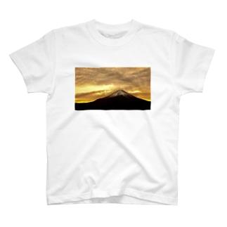 黄金の朝焼 T-shirts