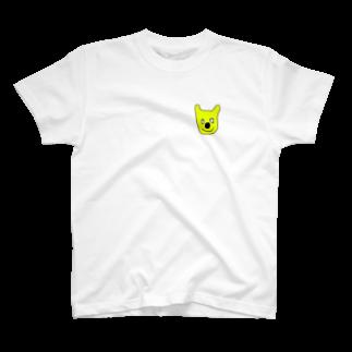 wwchipwwの犬的な T-shirts