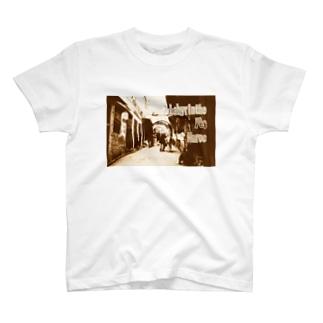 モロッコ:フェズの迷路 Morocco: Labyrinth of Fes T-shirts