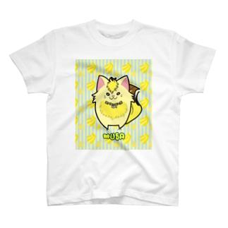 [フルーツ猫シリーズ]ムサ T-shirts