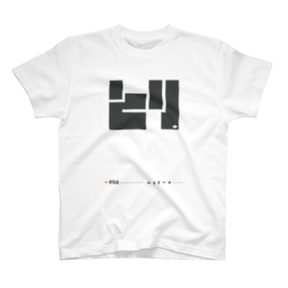(\( ⁰⊖⁰)/) esaのとり T-shirts