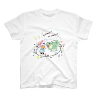 息子の相撲取り T-shirts