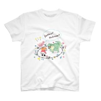 娘の相撲取り T-shirts