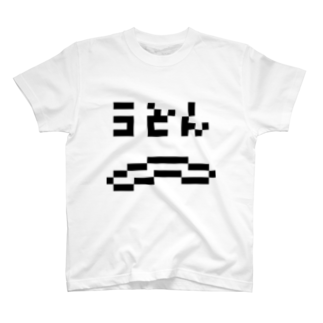 giraffe_bbbのうどん T-shirts