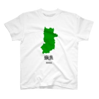 奈良県厨 T-shirts